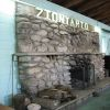 Fellowship Hall Fireplace at Ziontario Campgrounds